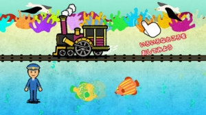 iPhone、iPadアプリ「TOKOTON Vol.1 列車が走るよ!」のスクリーンショット 3枚目