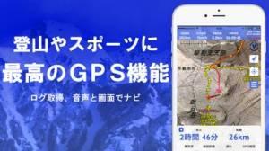 iPhone、iPadアプリ「スーパー地形」のスクリーンショット 4枚目