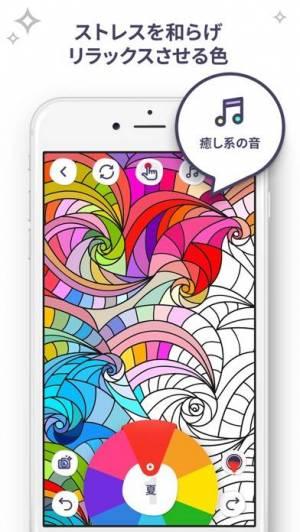 iPhone、iPadアプリ「私の塗り絵本 - 塗り絵ゲーム」のスクリーンショット 1枚目