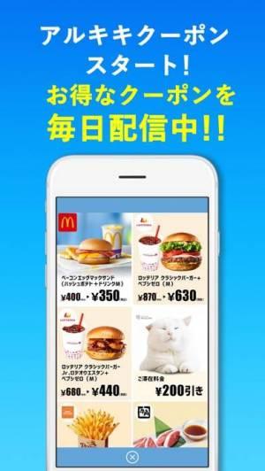iPhone、iPadアプリ「朝日新聞アルキキ いつでも簡単音声ニュース」のスクリーンショット 3枚目
