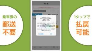 iPhone、iPadアプリ「バスもり!」のスクリーンショット 4枚目