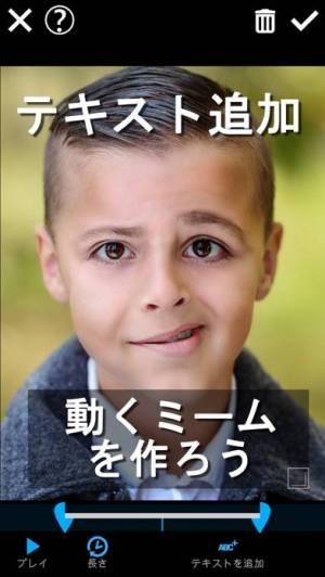 iPhone、iPadアプリ「Mug Life - 顔3Dアニメーション・ツール」のスクリーンショット 4枚目