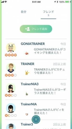 iPhone、iPadアプリ「Pokémon GO」のスクリーンショット 5枚目
