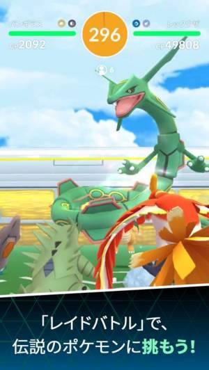 iPhone、iPadアプリ「Pokémon GO」のスクリーンショット 2枚目