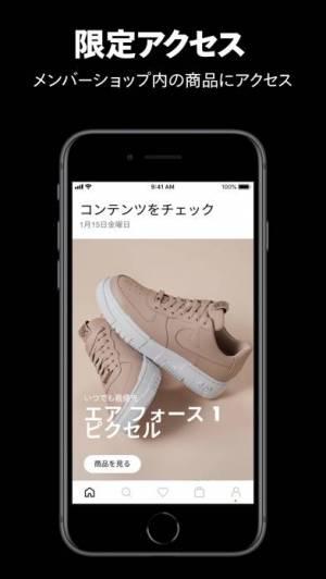 iPhone、iPadアプリ「Nike」のスクリーンショット 3枚目