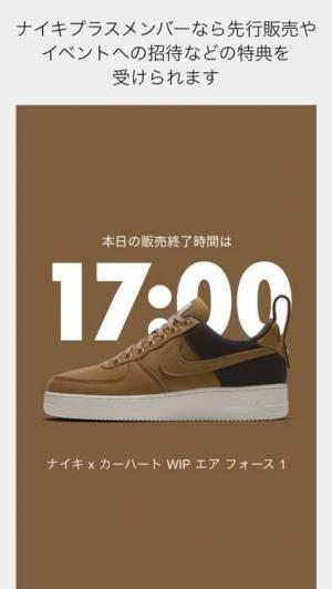 iPhone、iPadアプリ「NIKE - 靴、スタイル 、スポーツのショッピング」のスクリーンショット 3枚目