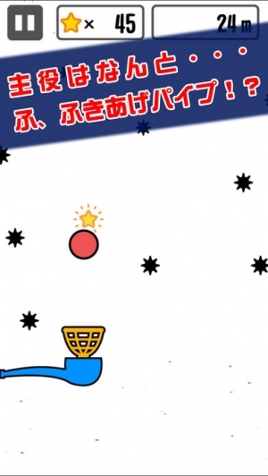 iPhone、iPadアプリ「ぷかぷか」のスクリーンショット 1枚目
