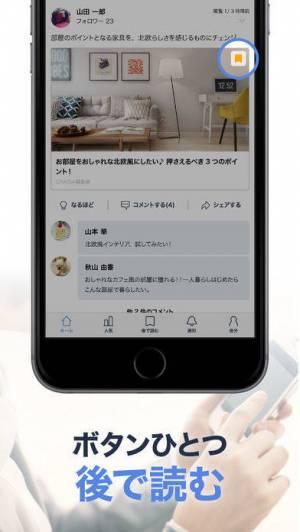 iPhone、iPadアプリ「LIST(リスト)」のスクリーンショット 3枚目