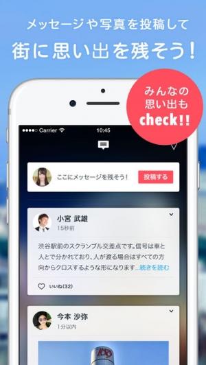 iPhone、iPadアプリ「PLAY! DIVERSITY SHIBUYA」のスクリーンショット 3枚目