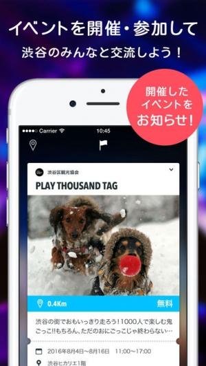 iPhone、iPadアプリ「PLAY! DIVERSITY SHIBUYA」のスクリーンショット 4枚目