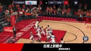 iPhone、iPadアプリ「NBA LIVE バスケットボール」のスクリーンショット 2枚目