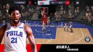 iPhone、iPadアプリ「NBA LIVE バスケットボール」のスクリーンショット 1枚目