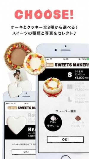 iPhone、iPadアプリ「SWEETS MAKER - スイーツメーカー」のスクリーンショット 2枚目