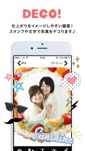 iPhone、iPadアプリ「SWEETS MAKER - スイーツメーカー」のスクリーンショット 3枚目
