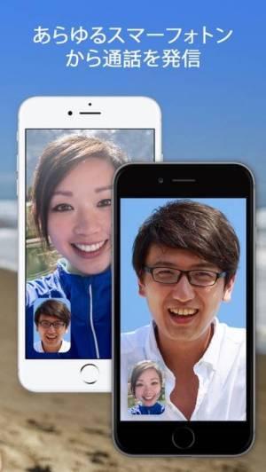 iPhone、iPadアプリ「Google Duo」のスクリーンショット 2枚目