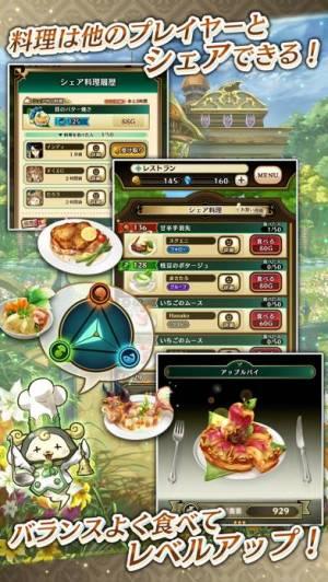 iPhone、iPadアプリ「グランマルシェの迷宮」のスクリーンショット 4枚目