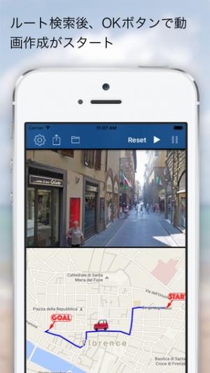 iPhone、iPadアプリ「ルート映像プレイヤー/ドライブ、ランニング、ウォーキングの経路確認に」のスクリーンショット 2枚目