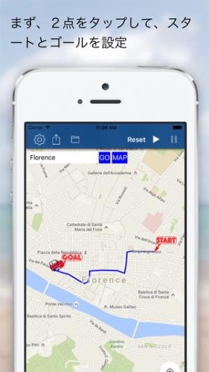 iPhone、iPadアプリ「ルート映像プレイヤー/ドライブ、ランニング、ウォーキングの経路確認に」のスクリーンショット 1枚目