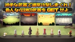 iPhone、iPadアプリ「通常攻撃の神」のスクリーンショット 5枚目