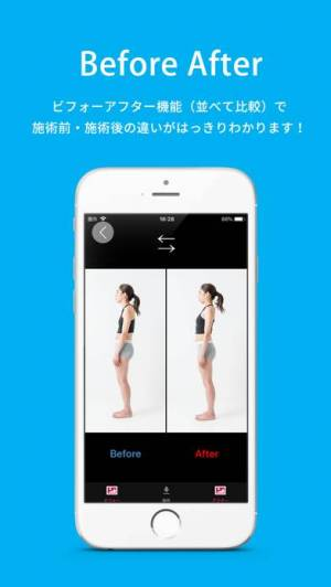 iPhone、iPadアプリ「グリッド線撮影アプリ Professional」のスクリーンショット 2枚目