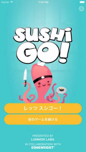 iPhone、iPadアプリ「Sushi Go!」のスクリーンショット 1枚目