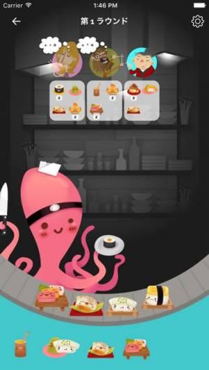 iPhone、iPadアプリ「Sushi Go!」のスクリーンショット 2枚目
