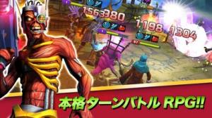 iPhone、iPadアプリ「Iron Maiden ビースト レガシー」のスクリーンショット 2枚目
