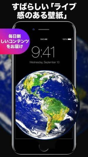 iPhone、iPadアプリ「動く壁紙」のスクリーンショット 1枚目