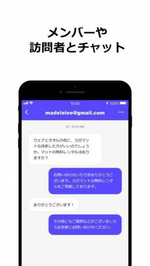iPhone、iPadアプリ「Wix」のスクリーンショット 5枚目