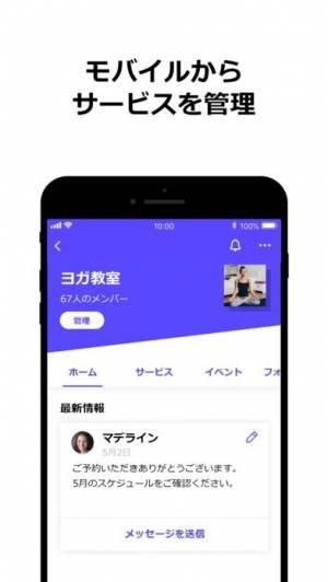 iPhone、iPadアプリ「Wix」のスクリーンショット 1枚目