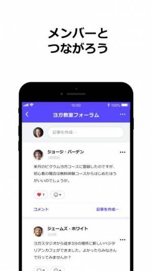 iPhone、iPadアプリ「Wix」のスクリーンショット 3枚目