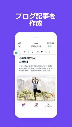 iPhone、iPadアプリ「Wixビジネス&コミュニティ」のスクリーンショット 4枚目