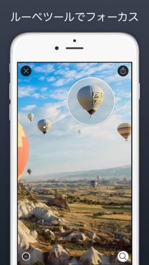 iPhone、iPadアプリ「Annotable — 究極の画像注釈アプリ」のスクリーンショット 1枚目