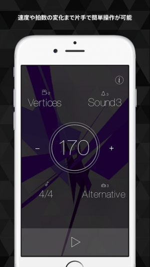 iPhone、iPadアプリ「Motion Count Free」のスクリーンショット 2枚目