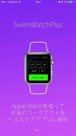 iPhone、iPadアプリ「SwimWatchPlus for Watch」のスクリーンショット 1枚目