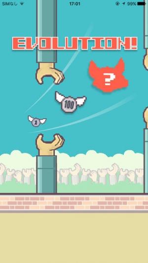 iPhone、iPadアプリ「MoneyBird  〜お金の進化が止まらないぴょんぴょんアクション〜」のスクリーンショット 3枚目