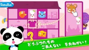 iPhone、iPadアプリ「パンダの旅館ごっこ-BabyBus子供・幼児向け脳トレゲーム」のスクリーンショット 1枚目