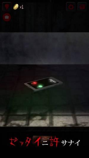 iPhone、iPadアプリ「脱出ゲーム:赤い女」のスクリーンショット 3枚目