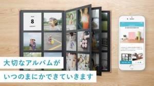 iPhone、iPadアプリ「アルバス ましかく写真プリント」のスクリーンショット 5枚目