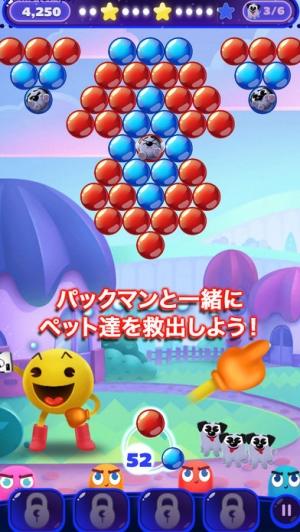 iPhone、iPadアプリ「PAC-MAN POP!」のスクリーンショット 3枚目