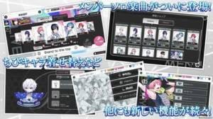 iPhone、iPadアプリ「B-PROJECT 快感*エブリディ」のスクリーンショット 5枚目