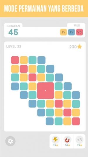 iPhone、iPadアプリ「LOLO : Puzzle Game」のスクリーンショット 4枚目