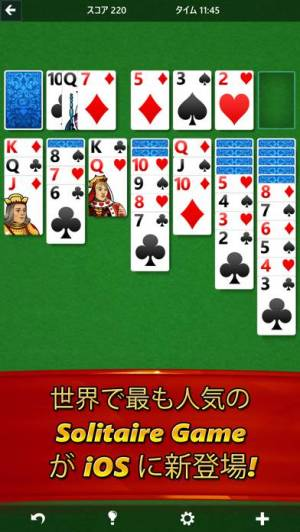 iPhone、iPadアプリ「Microsoft Solitaire Collection」のスクリーンショット 1枚目