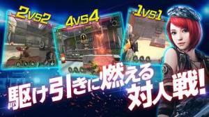 iPhone、iPadアプリ「ハイドアンドファイア - ガンシューティング、TPSゲーム」のスクリーンショット 4枚目