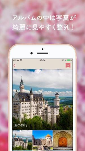 iPhone、iPadアプリ「Myアルバム - 可愛い写真整理アルバム」のスクリーンショット 2枚目
