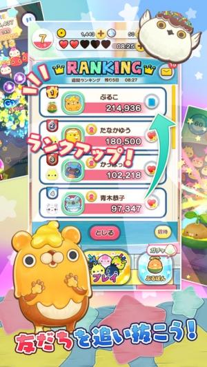 iPhone、iPadアプリ「LINE ぷるぽん」のスクリーンショット 5枚目