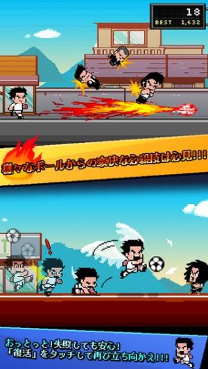 iPhone、iPadアプリ「熱血ヤンキーサッカー部 -Kick Hero-」のスクリーンショット 3枚目
