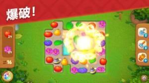 iPhone、iPadアプリ「ガーデンスケイプ (Gardenscapes)」のスクリーンショット 5枚目