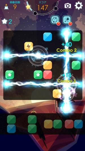 iPhone、iPadアプリ「ミスターキャット(Mr. Catt)」のスクリーンショット 2枚目