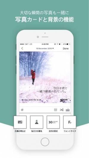iPhone、iPadアプリ「パレット」のスクリーンショット 3枚目